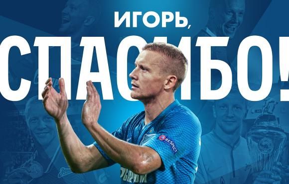 Igor Smolnikov se despede do Zenit
